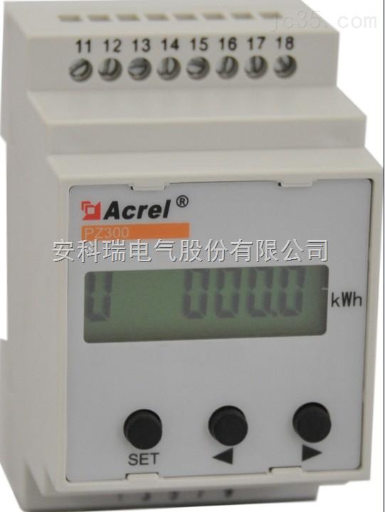 安科瑞导轨式直流电能表PZ300-DE厂家直销