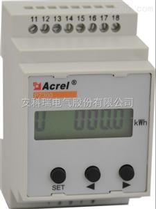 PZ300-DE安科瑞导轨式直流电能表PZ300-DE