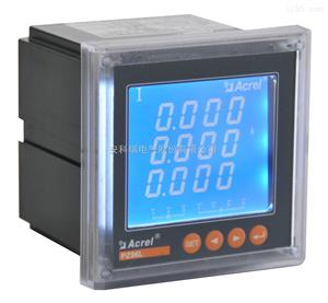 三相电压表安科瑞PZ96L-AV3