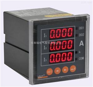 PZ72-AV3安科瑞三相电压表厂家直营PA72-AV3