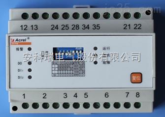 安科瑞2路三相电源监控模块AFPM3-2AV厂家热卖价格