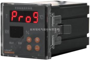 WHD46-33安科瑞3路温湿度控制器WHD46-33厂家直销价格