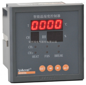 WHD96-11安科瑞96方形智能温湿度控制器WHD96-11厂家直供