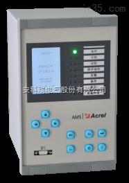 安科瑞AM5-F微机线路保护测控装置进线馈线场合专用