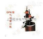 大量供应GPN-350型气动坡口机