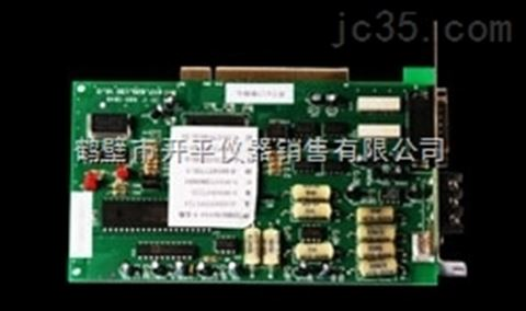 电路板 480_284
