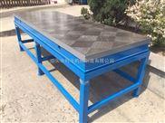 铸铁平板平台 耐磨耐用铸铁平板 划线 焊接 装配平板