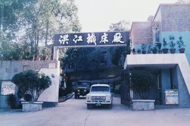 洪江机床厂往日风采:曾是怀化机床行业的龙头企业