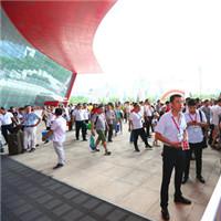 2017年第20届青岛国际机床展览会