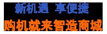 """""""全球搜罗""""通宝娱乐官方机床供应商"""