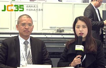 188bet商务网于CME中国188bet展采访广州德力数控