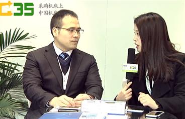 188bet商务网于CME188bet展上采访西安北村精密