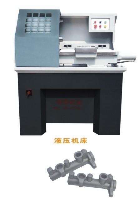 CY180液压机床