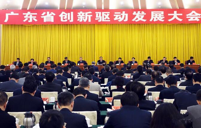 """《广东省工业企业创新驱动发展工作方案(2016-2018年)》公布""""/"""