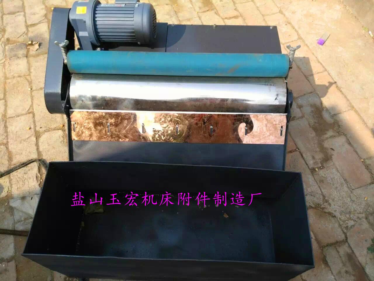 200升外圆磨床专用磁性分离器