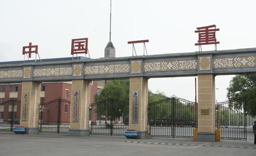 天津电力设计院组织结构图