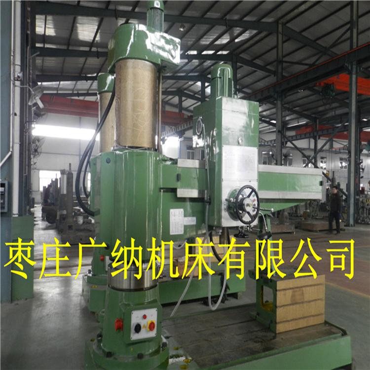供求商机 >现货液压摇臂钻床  主要技术参数 z3080-20 钻孔最大直径mm