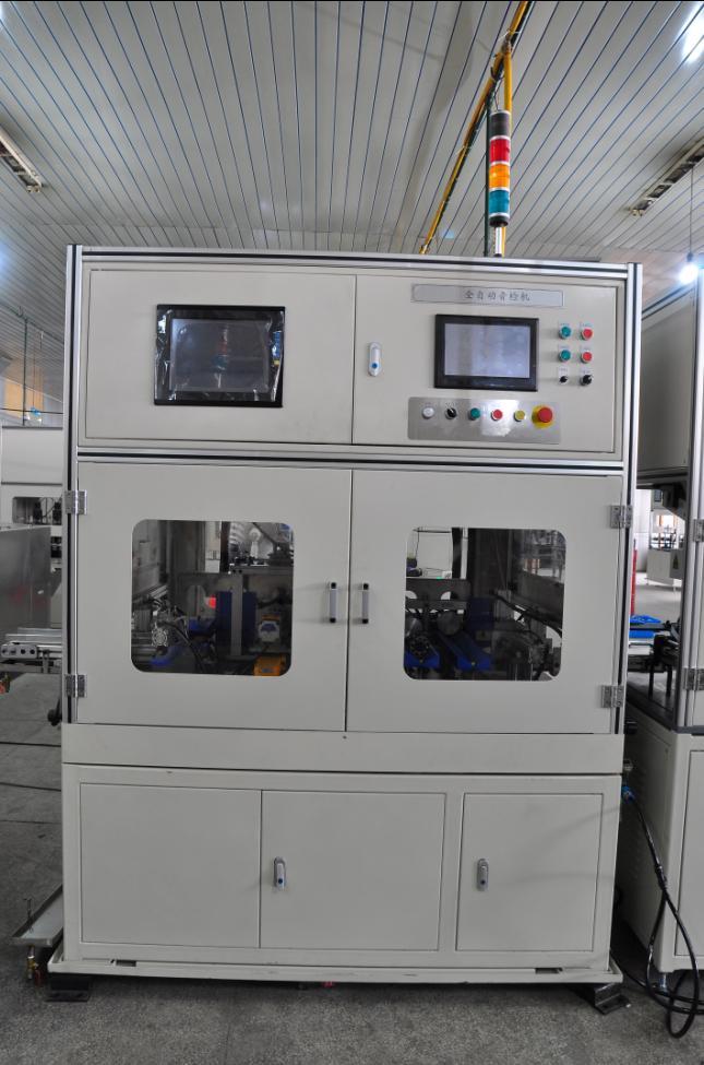 容恒轴研科技RHCZ全自动轴承测振仪-产品报价