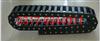 <br>加强型塑料拖链材质,重型钢铝拖链价格