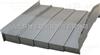供应进口机床钢板防护罩,订做机床防护罩