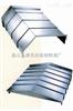 焦作钢板防护罩,焦作不锈钢板防护罩(保证质量)