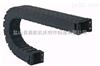 <br>厂家批发10系列小型塑料拖链(桥式)