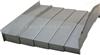 机床导轨防护罩,不锈钢导轨防护罩