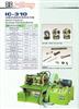 滚牙机滚丝机、台湾镒全油压滚牙机,自动滚牙机,三轴滚齿机。