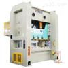 供应JW36系列闭式双点固定台压力机 沃得精机冲床 深圳