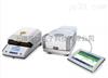 促销卤素水分测定仪称量范围:0.1g-200g食品行业防水秤