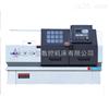 CK-6150B-1000数控机床