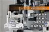 全自动打螺丝机|桌上型四轴自动锁螺丝机|ZKKT418-东莞为思电子