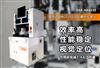 四轴自动送螺丝机|视觉定位自动装配螺丝机|zkkha4200-东莞为思电子