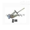 低价供应MH-10手动机械冲孔机