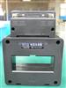 安科瑞 AKH-0.66S-100II-1000/5/0.02 双绕组输出电流互感器