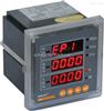安科瑞 PZ42-E3(4) 数显多功能电能计量检测仪表