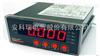 安科瑞PZ96B-R电阻输入数显控制仪表