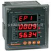 安科瑞96方形三相功率表ACR200E厂家直营