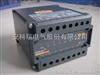 安科瑞CT过电压保护器3绕组二次侧缝值大于150V保护装置ACTB-3厂家价格