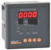 安科瑞96方形智能溫濕度控制器WHD96-11廠家直供